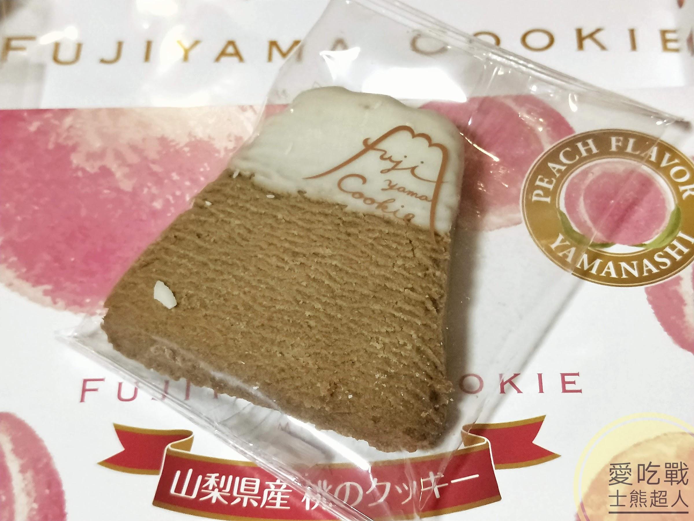 FUJIYAMA COOKIE 富士餅乾