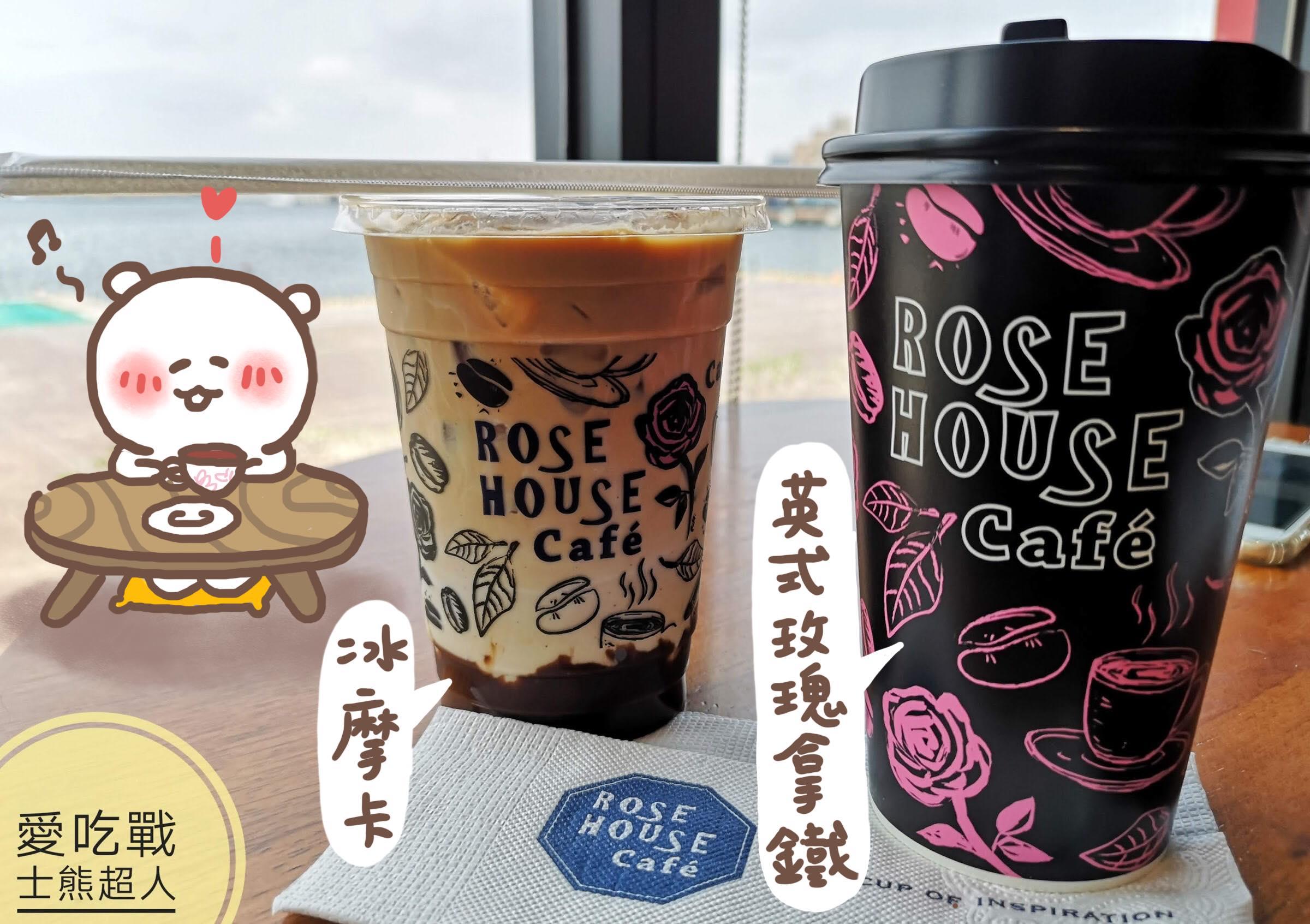 ROSE HOUSE Cafe