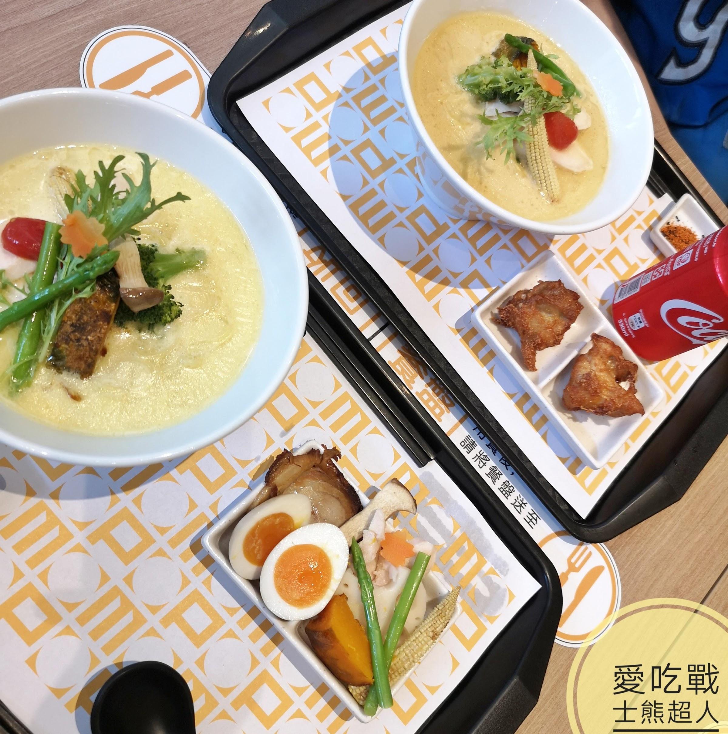 銀座篝(かがりKagari)雞白湯拉麵