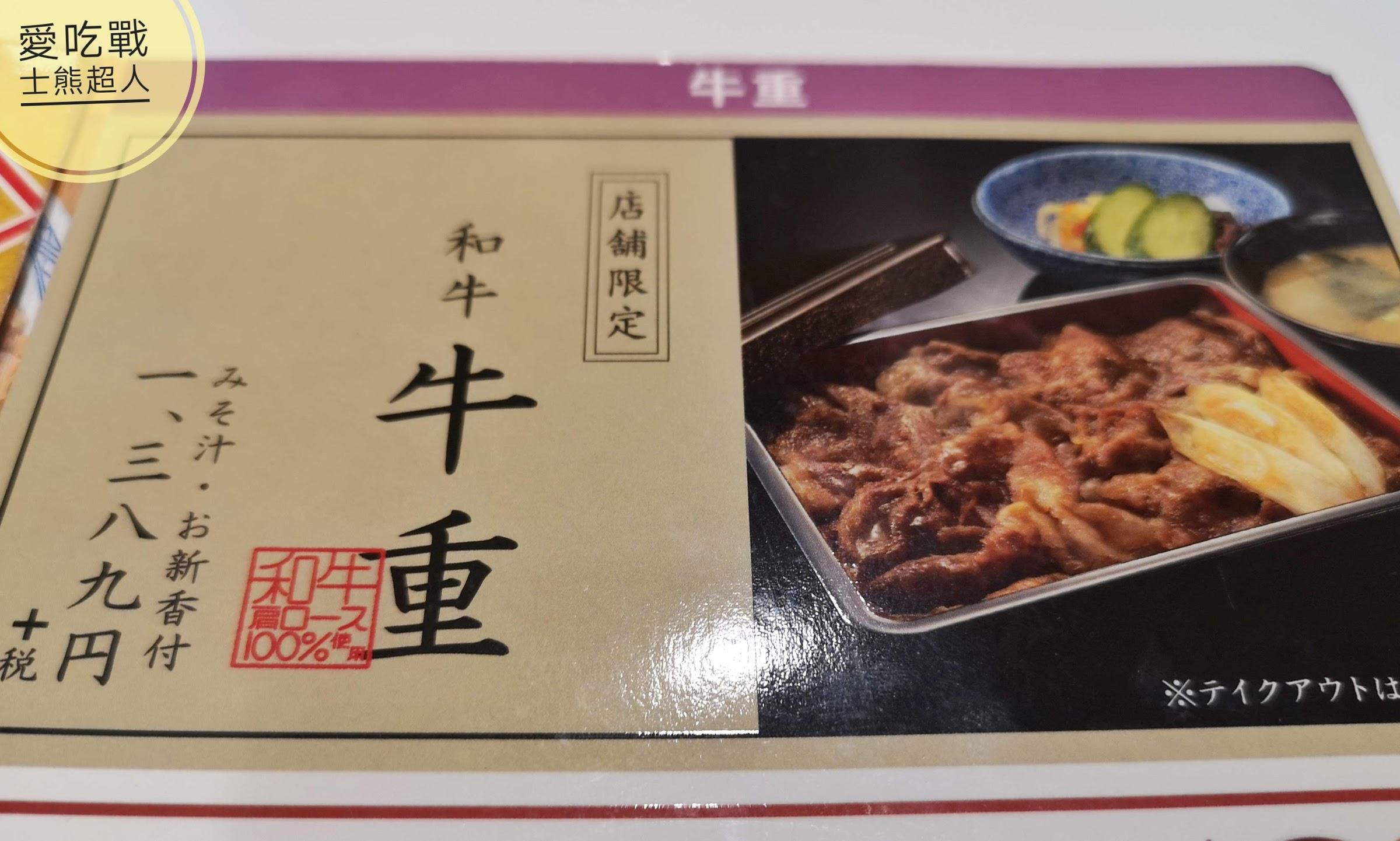 羽田機場美食
