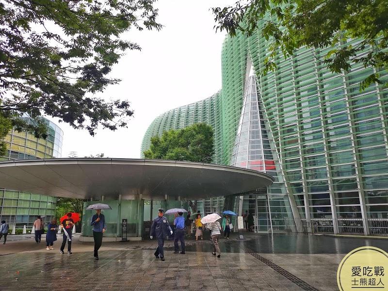 東京國際新美術館