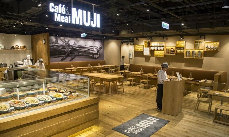 MUJI cafe & meal 無印良品餐廳