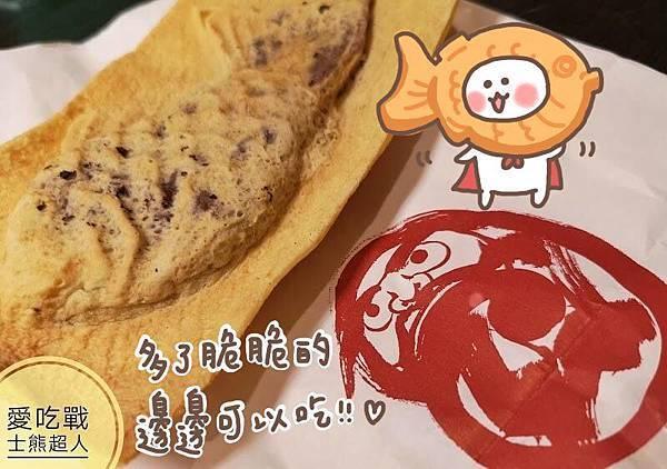 神田達摩鯛魚燒