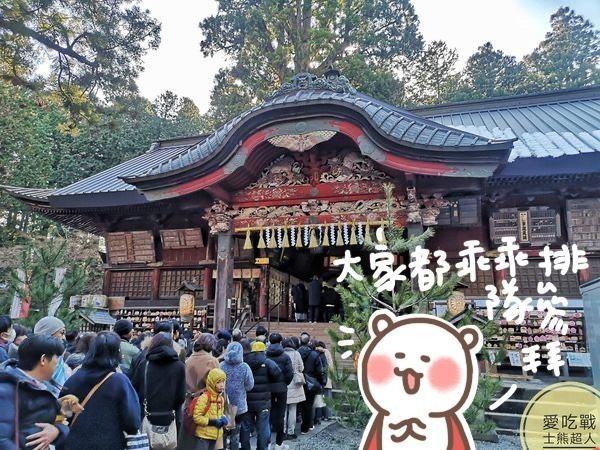 北口本宮富士山淺間神社