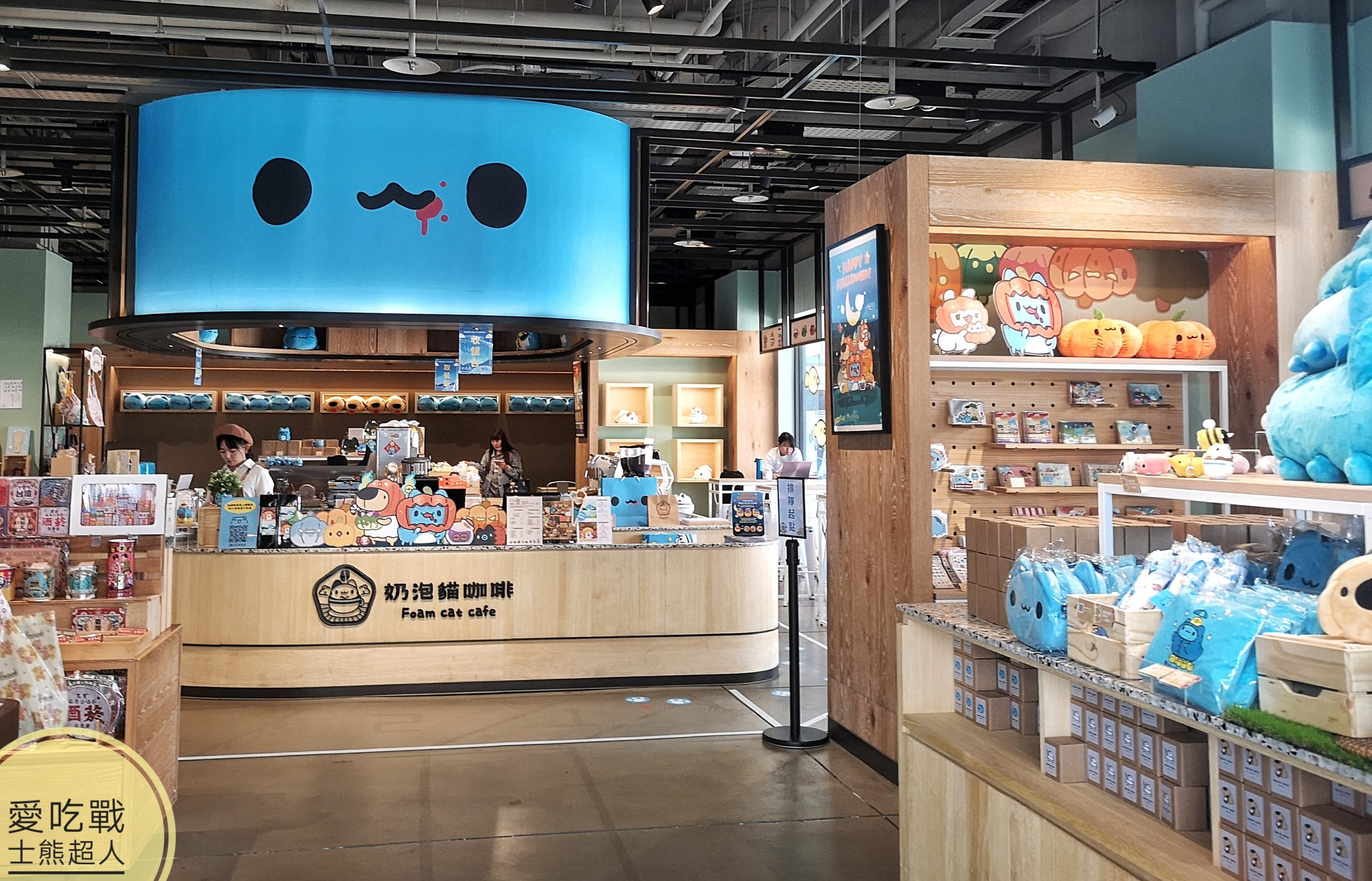 奶泡貓咖啡(三井限定店)